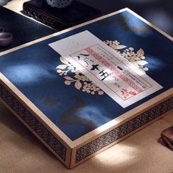 节日福利 月饼礼品定制礼盒 中端款