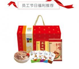 南京樱桃鸭盐水鸭-江苏南京特产年货礼盒春节礼品