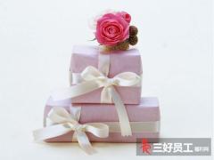 员工福利礼品的最佳选择是什么?